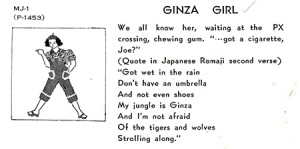 J78-Ginza