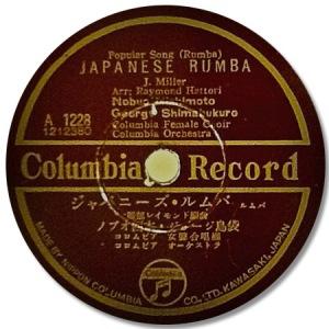 J78-Rhumba